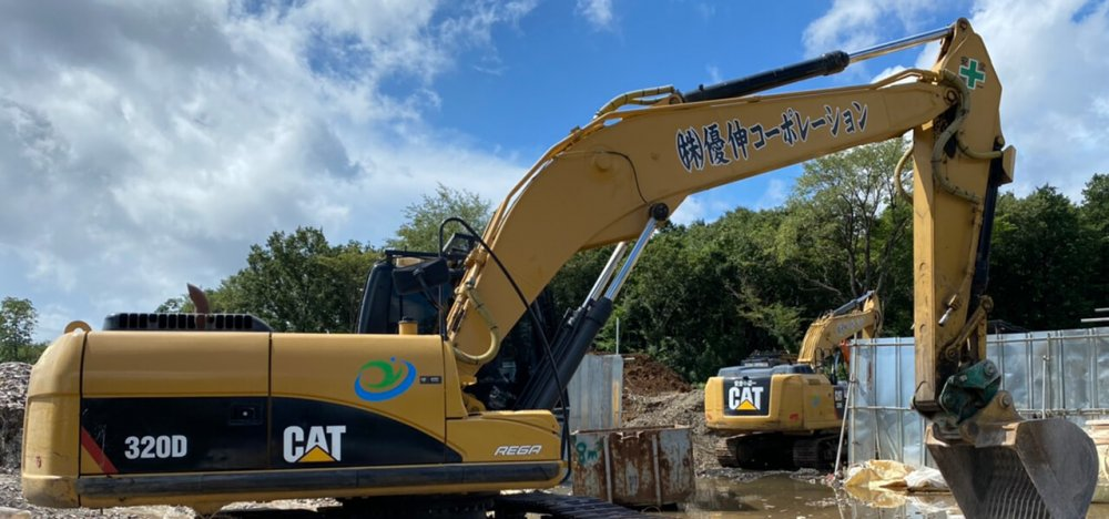 埼玉県白岡市の解体工事、家屋解体、お見積り依頼をお待ちしております