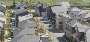 埼玉県飯能市の解体工事、家屋解体、お見積り依頼をお待ちしております