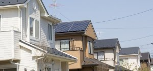 東京都新宿区の家屋解体、解体費用のご相談承ります
