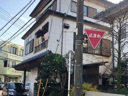 埼玉県所沢市 木造2階建て解体工事 施工事例着工前