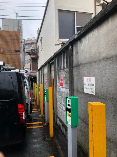 東京都新宿区神楽坂の万年塀解体工事新宿区神楽坂 万年塀解体